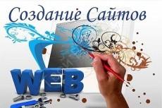 Подключу платежную систему на Ваш сайт. Прием платежей на Вашем сайте 5 - kwork.ru