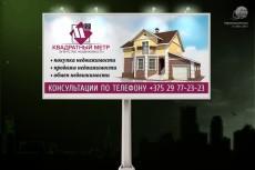 Разработка логотипа 78 - kwork.ru