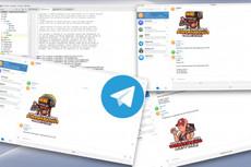 Создание Telegram Бота любой сложности 17 - kwork.ru