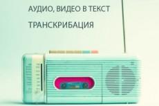 Заполню декларацию 3-НДФЛ 18 - kwork.ru