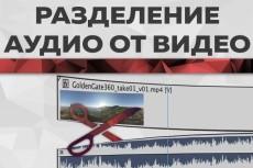 Смонтирую видео 3 - kwork.ru