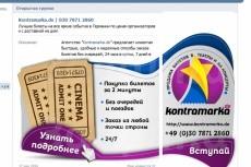 4d текст в photoshop 13 - kwork.ru