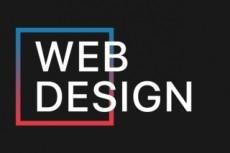 Уникальный дизайн сайта в PSD 13 - kwork.ru