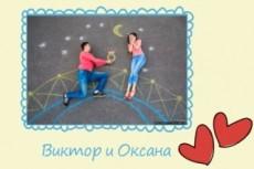 Видеоприглашение на свадьбу #11 - светлая романтика 24 - kwork.ru