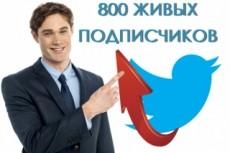 Уберу фон с картинок, обработаю фото для каталогов 15 - kwork.ru