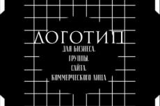 Обложка 19 - kwork.ru