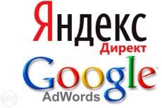 РСЯ кампания 3 - kwork.ru