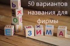Бархатный мужской голос для вашей рекламы. Прекрасная дикция 5 - kwork.ru