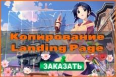 Сайт интернет-магазин. Joomla JoomShopping 45 - kwork.ru