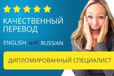 Обложку для Facebook(Фейсбук) 8 - kwork.ru
