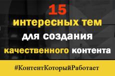 Персональный помощник 31 - kwork.ru