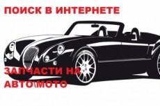Напишу 100% уникальную статью для вашего сайта, блога, журнала 18 - kwork.ru