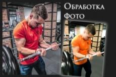 Профессионально обработаю Вашу фотографию 25 - kwork.ru