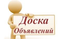 Наполняю форумы 25 - kwork.ru