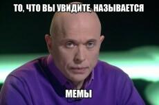 Надпись на асфальте мелом 20 - kwork.ru