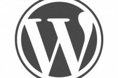 Напишу несложный скрипт на языке php, например парсер данных 22 - kwork.ru