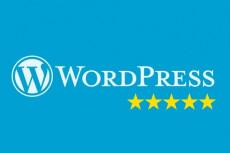 Переведу ваш шаблон или плагин для CMS WordPress на русский язык 28 - kwork.ru