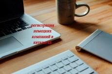 Разошлю письма на еmail-адреса по вашей базе, все вручную 13 - kwork.ru