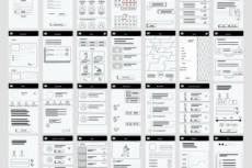 Оформление одной страницы сайта 34 - kwork.ru