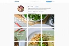 Оформление вечных историй в Instagram 20 - kwork.ru