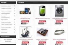 Создам интернет-магазин на Woocommerce 10 - kwork.ru