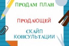 Обучу работе с Adobe After Effects через Skype, TeamViewer 19 - kwork.ru