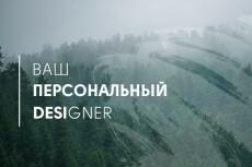 Веб-дизайн. Landing page, логотип, фавикон 24 - kwork.ru