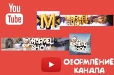 Сделаю дизайн для ВКонтакте 46 - kwork.ru