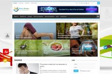 Готовый сайт фитнес, здоровье, похудение, диеты, 800 статей + бонус 14 - kwork.ru