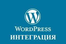 Адаптация сайта под мобильные устройства 242 - kwork.ru