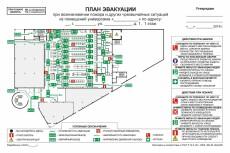 Макет для резки на плоттере, лазере, фрезе 18 - kwork.ru