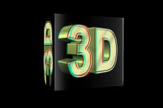 3D книги, коробки, DVD и CD диски 15 - kwork.ru