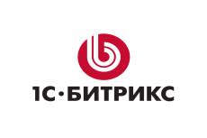 Сайт на Битрикс 7 - kwork.ru