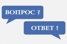 Отредактирую и откорректирую текст 15 - kwork.ru