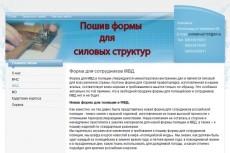 продам сайт на cms joomla 3 - kwork.ru