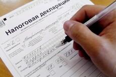 Проконсультирую по вопросам оформления звания ветерана труда в городе Москве 5 - kwork.ru