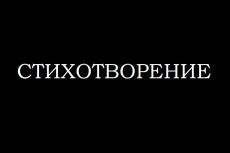 Коррекция текста 15 - kwork.ru