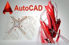 Изготовление чертежей в Autodesk AutoCAD и Revit 29 - kwork.ru