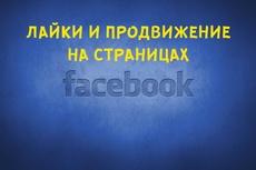 Выполню озвучку текста 26 - kwork.ru