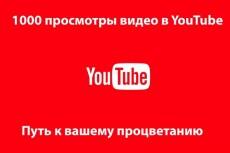 Зарегистрирую и настрою хостинг + 1 месяц хостинга в бонус 27 - kwork.ru