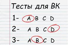 Напишу сценарий ролевой игры на корпоратив 17 - kwork.ru