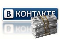 научу зарабатывать на партнерках 3 - kwork.ru
