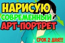 обработаю ваше видео 5 - kwork.ru