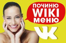 10 ссылок общий ТИЦ более 20к ЯК DMOZ 6 - kwork.ru