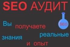 Реклама вашего объявления(ссылки+изображение) в 30 группах в GOOGLE+ 6 - kwork.ru