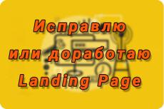 Веб разработчик. Junior Frontend Developer HTML 5, CSS 3, bootstrap 4 12 - kwork.ru