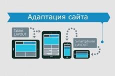 Разработка лендинг пейдж 4 - kwork.ru