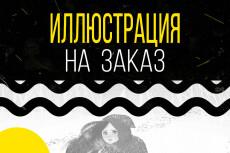 Дизайн обложки для книги 38 - kwork.ru