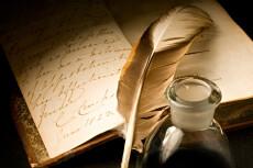 Авторская поэзия, стих, тост, торжественная речь 26 - kwork.ru
