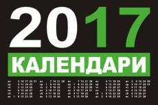 Переведу ваш логотип в вектор 5 - kwork.ru
